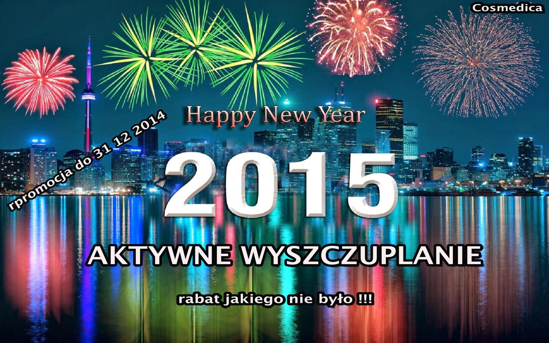 224130_panorama_fajerwerki_nowy_rok_2015